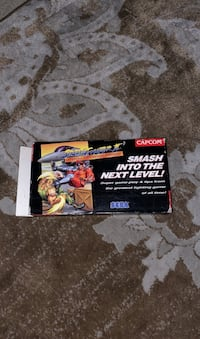 Street Fighter Collectable VHS cheat video Newburgh, 12550