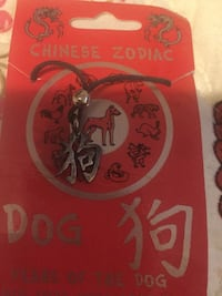 Chinese zodiac pendent Los Angeles, 91342