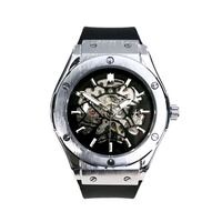Designer styled fully automatic luxury watch mens Toronto, M1B 2W1