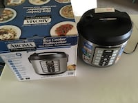 MOVING SALE: Like NEW Rice Cooker 39 km