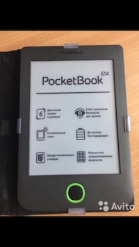 Электронная книга Pocketbook  Смоленск, 214000