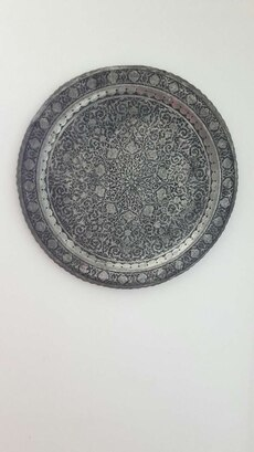 Metal hanging plate made by hand in Iran.  Could b