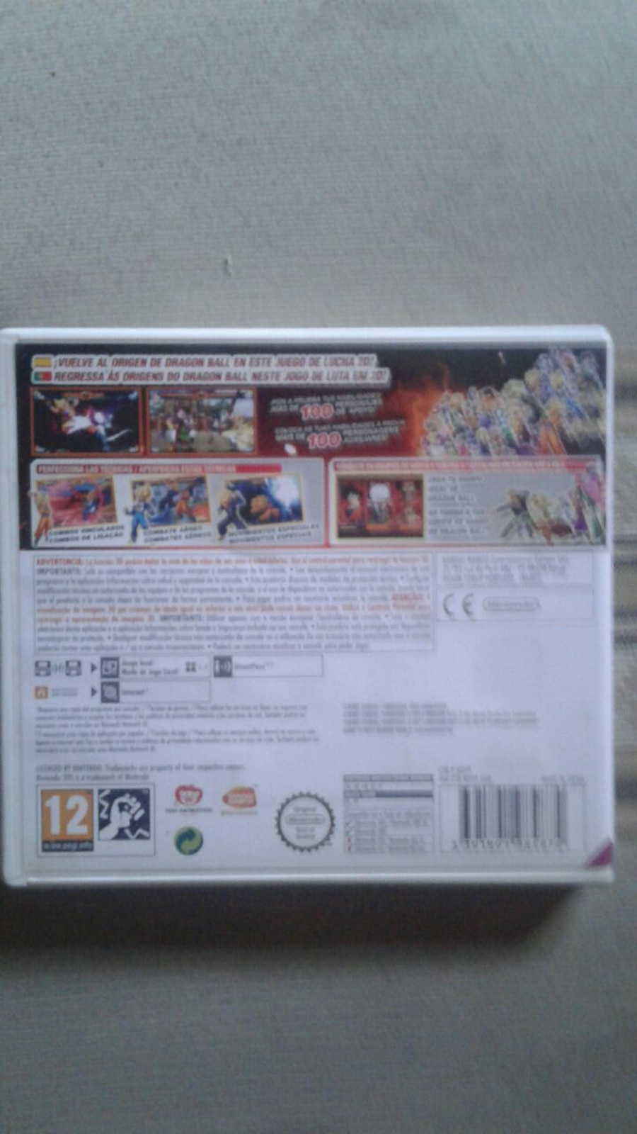 Dragon ball z extreme butoden (3ds) - Madrid