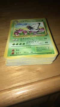50 Old and Japanese Pokémon cards in great condition  Newtown, 06470