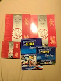 Learn chinese with book and CD set. Brandnew New Westminster, V3M