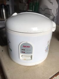 white and gray electric appliance 奥罗拉, 80012