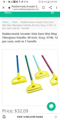 """NEW RUBBERMAID 60"""" MOP GREEN SELLS FOR $31 Hagerstown, 21740"""