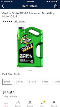Engine oil 5W-20 5qt