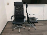 Office Chair, high back mesh. San Jose, 95112