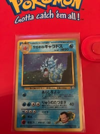 Japanese Pokemon Gym Challenge Holo Rare Giovanni's Gyarados Card VTG Rare Richmond, V6Y 4K6