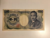 1993 Bank of Japan 1000¥  Yen Banknote Crisps -Very Fine Calgary, T2R 0S8