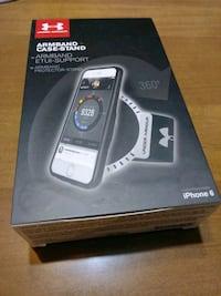 Under Armour armband case for iPhone