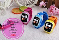 Умные Часы Smart Baby Watch Q80 (GW100) MOSCOW
