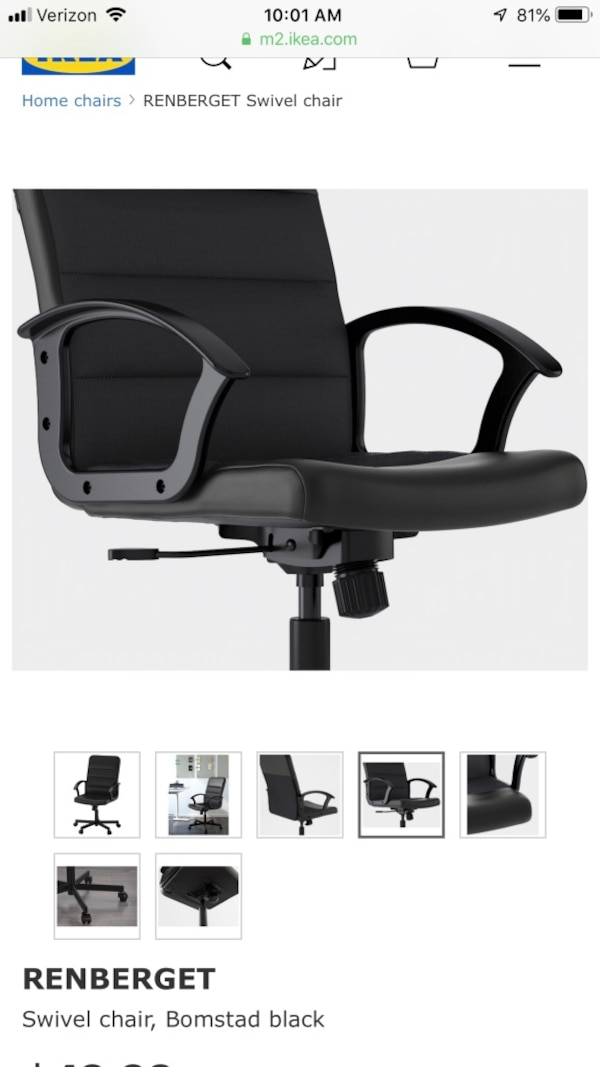 Enjoyable Ikea Swivel Desk Chair Dailytribune Chair Design For Home Dailytribuneorg
