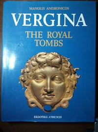 Vergina: The Royal Tombs Roma