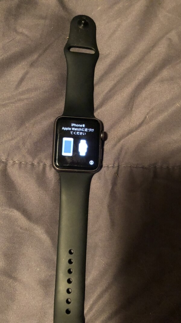 space face aluminum case Apple Watch with black sports band