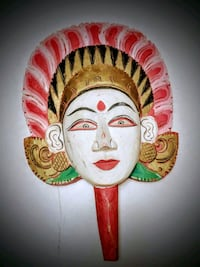Beautiful India mask circa 1975 Brampton