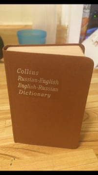 Collins Russian- English English-Russian Dictionary. Excellent condition  1312 km