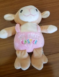 My First Easter - Lamb Plush Toy