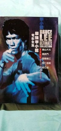 COLLECTERS ADDITION  BRUCELEE ULTIMATE COLLECTION  Regina, S4T 1M4
