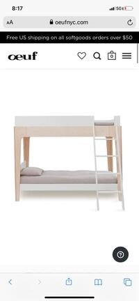 Oeuf bunk bed