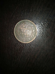 1931 silver one quarter anna india coin