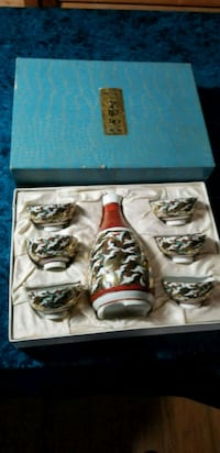 Vintage Saki set - Japan Falling Waters, 25419