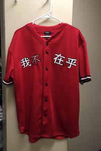Red Baseball Jersey from Forever 21 (NEVER WORN) Towson, 21252