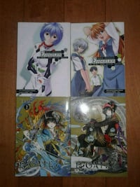 Evangelion Gate 7 manga anime comic English book clamp fantasy genesis