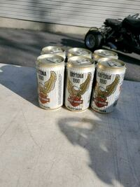 Harley Davidson Collectable Beer. Other years available. Winchester, 22602