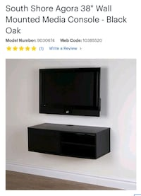 BNIB Floating Console Table  Mississauga, L5M 3C5