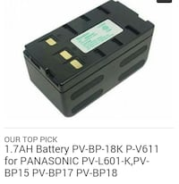 Panasonic PV-BP17 BATERY  PACK