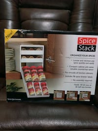 Spice Rack (Bed Bath and Beyond)