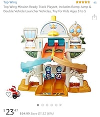 Top wing track play set