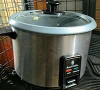 Rice Cooker stainless steel Vancouver, V7X