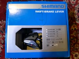 Shimano ST brake lever&gear shifters set new