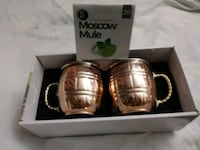 Two copper/brass..mosco mule drinking cups Kansas City, 64111