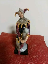 Royal Doulton Figurine. The Jester/HN 2016. Central Falls, 02863