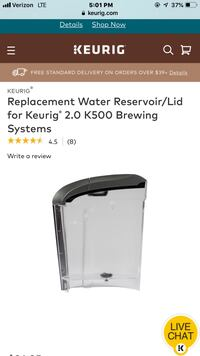 Keurig 2.0 K500 water reservoir only Florence, 41042