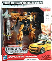Bumble bee Transformer Action figure Ahmedabad, 380038