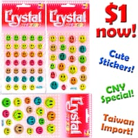 Stickers (Laser Design Sets) *Lowest Cheapest Prices offer $1 now only! *Limited Stock! BNIP!* Singapore