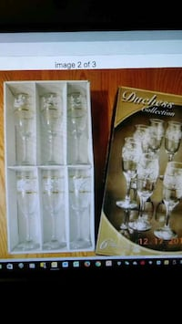 New wine glass set Laurel, 20707