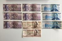 Lot of 10pcs. 1980s Vintage Mexican Peso Banknotes Calgary, T2R 1K5
