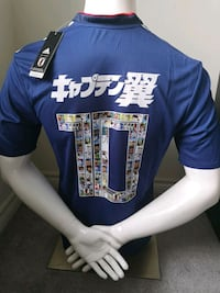 Japan World Cup 2018 Players version Jersey  Mississauga, L5B 4M8