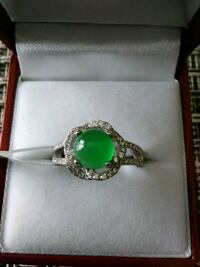 silver and green gemstone ring in box Dugald, R0E 0K0