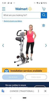 Exerpeutic 310 Magnetic Upright Bike with Pulse Sensors  Max 300lb