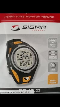 sigma PS 15.11 Yellow