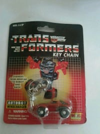 2002 Windcharger Keychain (new)