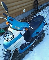 blue and black motor scooter Harpers Ferry, 25425