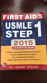 USMLE Step 1 Book Gainesville, 20155